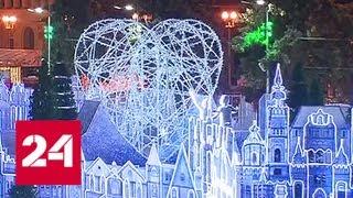 Столичные парки приготовили москвичам новогоднюю программу - Россия 24
