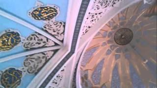 Казань, мечеть Кул-Шариф изнутри, 10.2015(Видео внутреннего убранства одной из красивейших мечетей - мечети Кул-Шариф в кремле Казани. Свобода движе..., 2015-11-09T08:25:43.000Z)