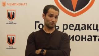 Широков о Слуцком и о том, почему он перестал играть за ЦСКА