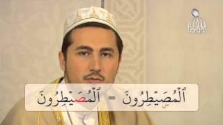 Обучение чтению Корана -Урок 12 (Маленькие буквы и специальные обозначения)