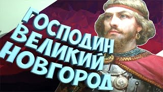 Medieval 2 Total War - Новгородский Воевода №1
