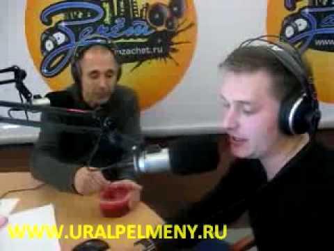 Команда: Уральские пельмени Номер: Дмитрий Соколов на радио Зачёт Длительность: 02:40 Просмотров: 15139