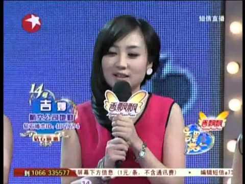 刘宓牵手成功_百里挑一:李忠伟杨弘 牵手成功 | Doovi