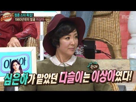 World Changing Quiz Show, Immortal Idol Stars #05, 불멸의