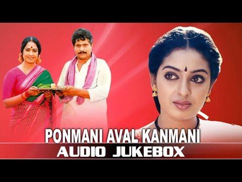 Penmani Aval Kanmani Jukebox   Prathap Pothen, Visu, Seetha   Tamil Old Songs