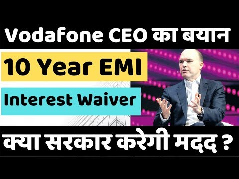 Vodafone CEO Nick Read का बड़ा बयान 🤔😱 Vodafone Demands 10 Year Payment Plan For AGR Dues 👍😱