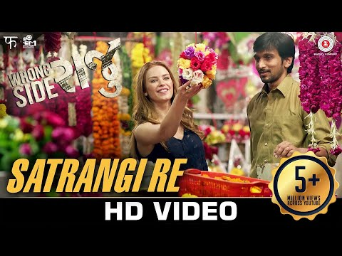 Mix - Satrangi Re - Wrong Side Raju | Pratik Gandhi, Kimberley Louisa McBeath | Arijit Singh |Sachin-Jigar