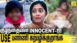 Dr Abilasha Interview | Justice For Jayapriya