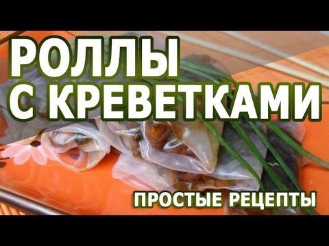 Суши и роллы 23 рецепта с фотографиями Как приготовить