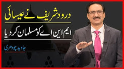 Women Have All The Rights In Quran Javed Chaudhry SX1O