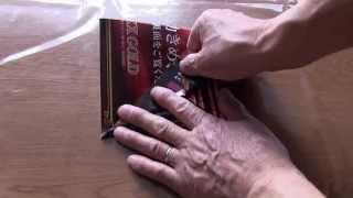 新聞チラシで箱を作る方法 thumbnail