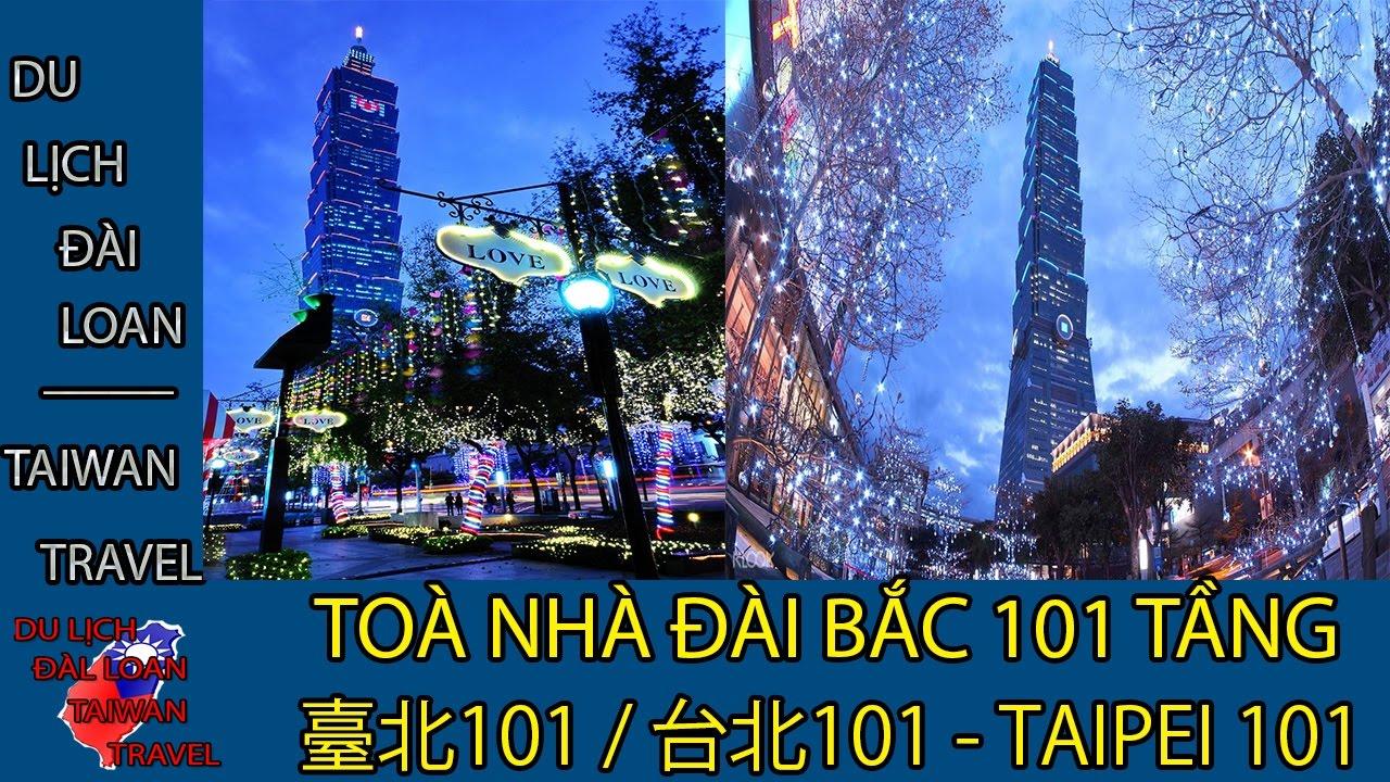 Du lịch Đài Loan  - Taiwan travel: TOÀ NHÀ ĐÀI BĂC 101 TẦNG - TAIPEI 101 - 臺北101 / 台北101 TẬP 13