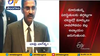 Judges Stand with Justice from 70 Years in Country | Justice L Nageswara Rao