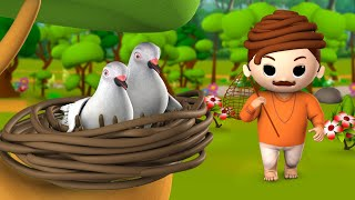 Two Pigeons and Hunter 3D Animated Hindi Moral Stories for Kids दो कबूतर और शिकारी कहानी Fairy Tales