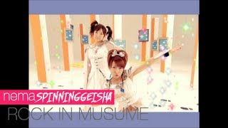 "W (Double U) ""Miss Love Tantei"" (Rock In Musume Mix)"