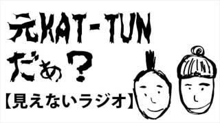 元KAT-TUN田中聖(たなかこうき)が髪を切って、イケメンとか騒がれてる...