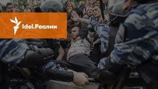 ГИМН РОССИИ. 12.06.2017