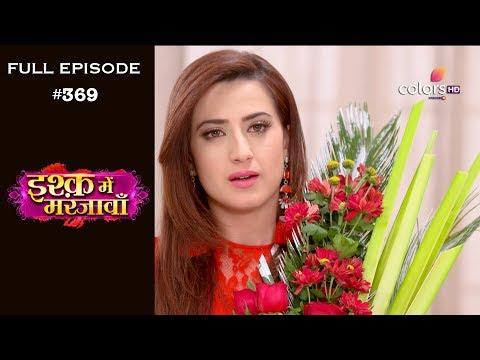 Ishq Mein Marjawan - 26th January 2019 - इश्क़ में मरजावाँ - Full Episode