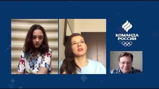Прямой эфир Евгении Медведевой и Екатерины Шпицы на канале Olympic Russia