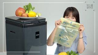 음식물 쓰레기가 흙으로 변한다구요? 린클 미생물 음식물…