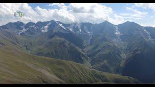 Природа Цумадинских гор