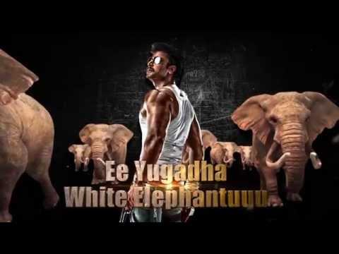 #MrAiravatha Tittle Track Lyric Video