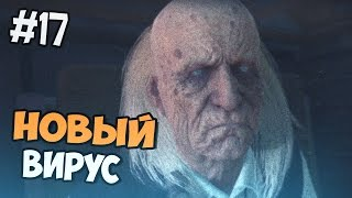 Metal Gear Solid 5: The Phantom Pain - Новый вирус - Часть 17