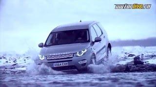 Тест драйв Land Rover Discovery Sport