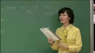 EBS 장희민 망언 - 군필자 개무시