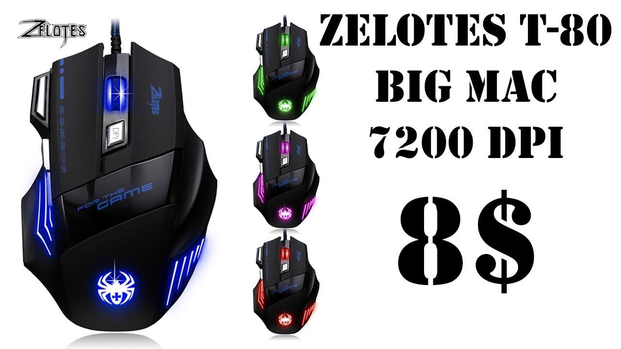 Лучшая бюджетная игровая мышь с Китая (AliExpress). ZELOTES T-80 BIG MAC 7200DPI