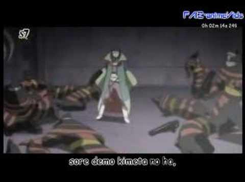 Samurai 7-Unlimited