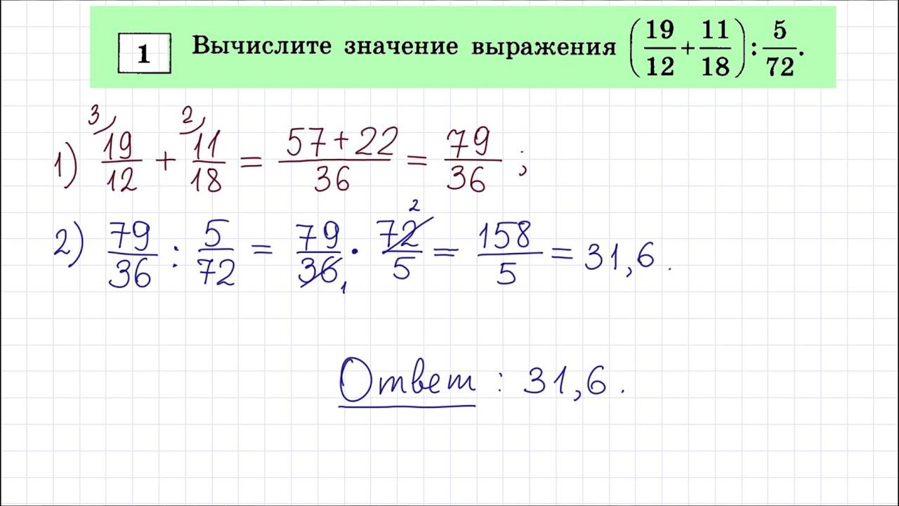 600 задач по физике бабанова гдз