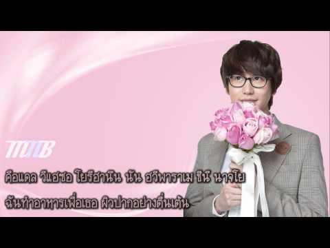 [MNB] Kyuhyun - 듣죠... 그대를 (Listen... to you) [THAI SUB]