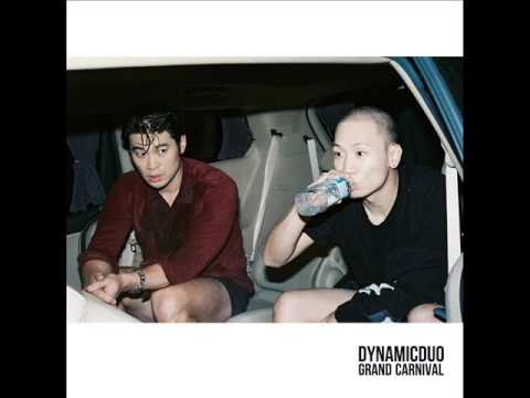 Dynamic Duo (다이나믹듀오) - 요즘어때? (feat. DEAN)