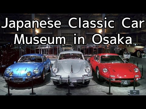 JAPANESE CLASSICS! Glion Museum Osaka