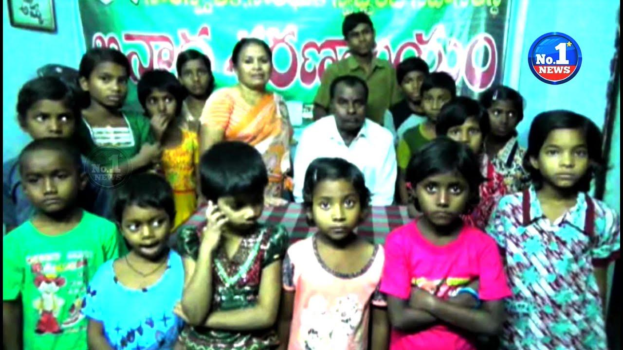 Womens anath ashram in hyderabad