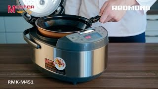 Мультикухня REDMOND RMK-M451 со сковородой, подъемный нагревательный элемент