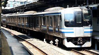 2020/08/13 横須賀線 E217系 Y-26編成 品川駅 | JR East Yokosuka Line: E217 Series Y-26 Set at Shinagawa