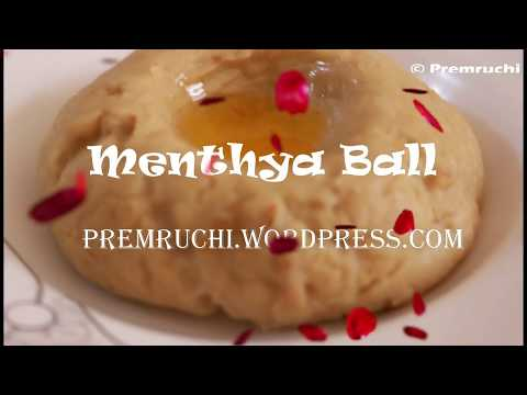 Menthi Ball | Menthya Mudde | Fenugreek Ball | Healthy | Vegan | Indian Vegetarian Food