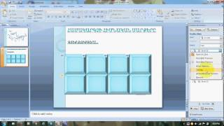 Meline Hakobyan Inchpes stextsel xax PowerPoint tsragrov