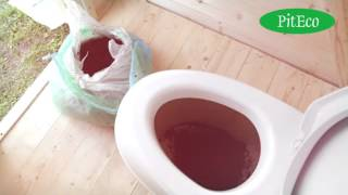 Выбирайте оптимальный туалет для дачи  PITECO 505(, 2015-10-08T13:15:25.000Z)