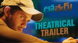 dohchay movie    theatrical trailer    naga chaitanya kriti sanon    sudheer varma