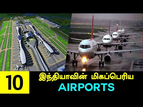 Top 10 International Airports in India #airport