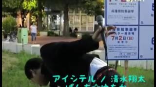 2017.6.17@阪神尼崎駅 ぱんち☆ゆたか パンチパーマに学ランがトレードマ...
