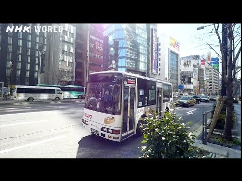Downtown Free Ride [Buses] - #Tokyo [Japan]