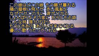 赤い風船 浅田美代子(オリジナル歌手) 作詞:安井かずみ 作曲:筒美 ...