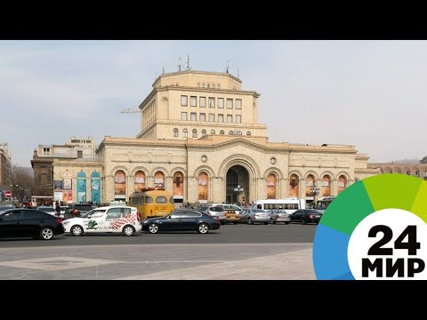 Автомобильный бум: ввоз машин в Армению вырос в четыре раза - МИР 24