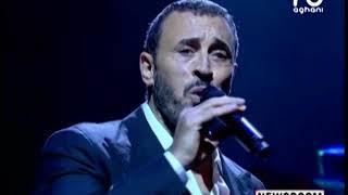كاظم الساهر يغني على طريقة اللبنانيين ويكشف لأغاني أغاني سرّ علاقته ببيروت!