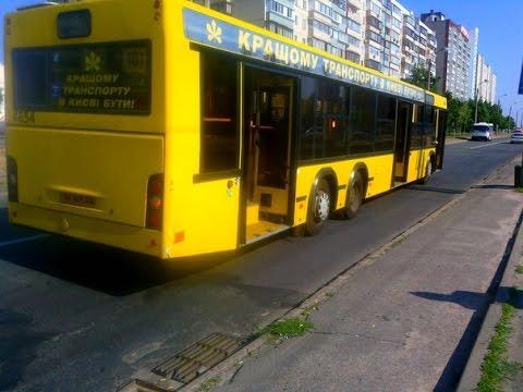 Автобус Маз 107. Маршрут №101. Киев