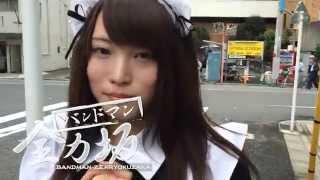 "Japan band ""Mayhem;Overtime"" is japanese rock music band!! Misa- cu..."